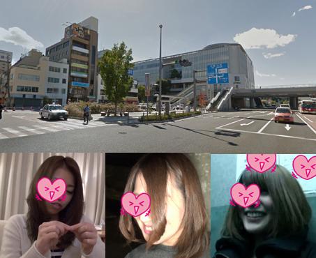 ナンパ&出会い系でハメ撮りした「いわき」のヤリマンビッチ3人を晒す【福島】