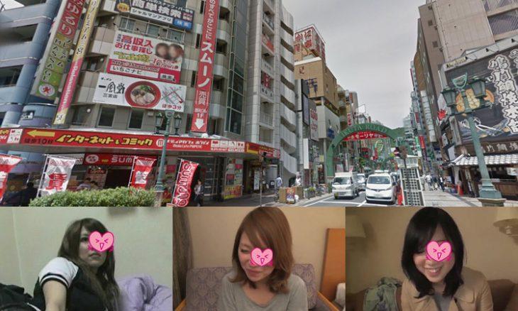 ナンパ&出会い系でエッチした神戸のビッチ3人がこちら【三宮周辺】