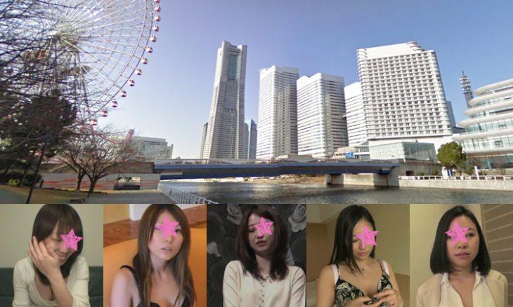 横浜転勤&出張中にエッチしたセフレ5人のご尊顔を晒す