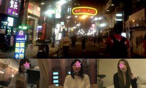 広島でエロいことが出来る&見れる6選【広島県内のプロ~素人まで】
