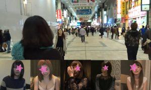 ナンパ&出会い系でエッチした熊本のヤリマン4人の画像がこちら