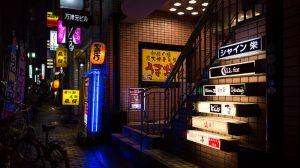 名古屋のLGBT向けスポット12選【女子大&栄&錦&名駅など】