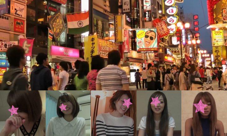 大阪でセフレにしたビッチ5人のハメ撮り画像を晒してみる