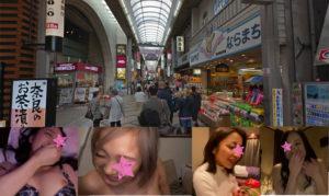 奈良でゲットしたセフレ4人のハメ撮りを晒すw【エロ注意】